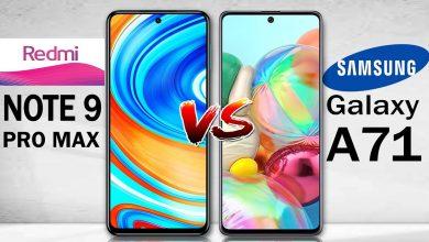 تصویر از بررسی گوشی Samsung-Galaxy-A71-vs-Redmi-Note-9-Pro-Video-test