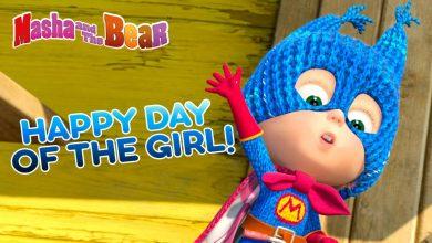 تصویر از ماشا و خرس Day روز مبارک دختر! 👱♀️💖 بهترین کارتون ها برای کل خانواده